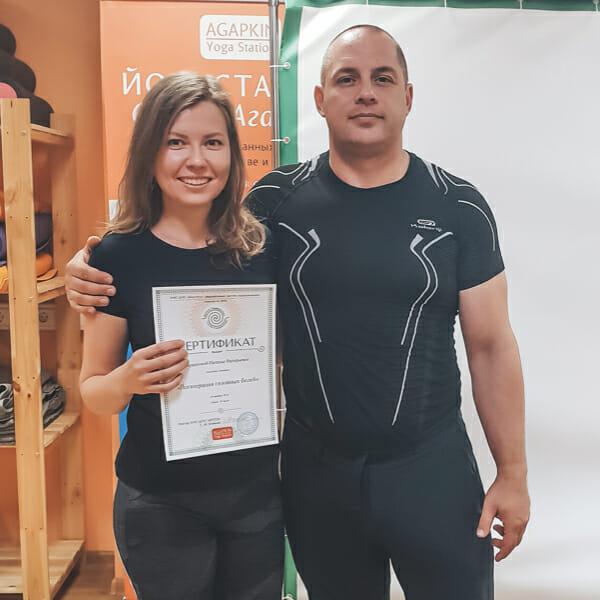 агапкин йогатерапия йог упражения