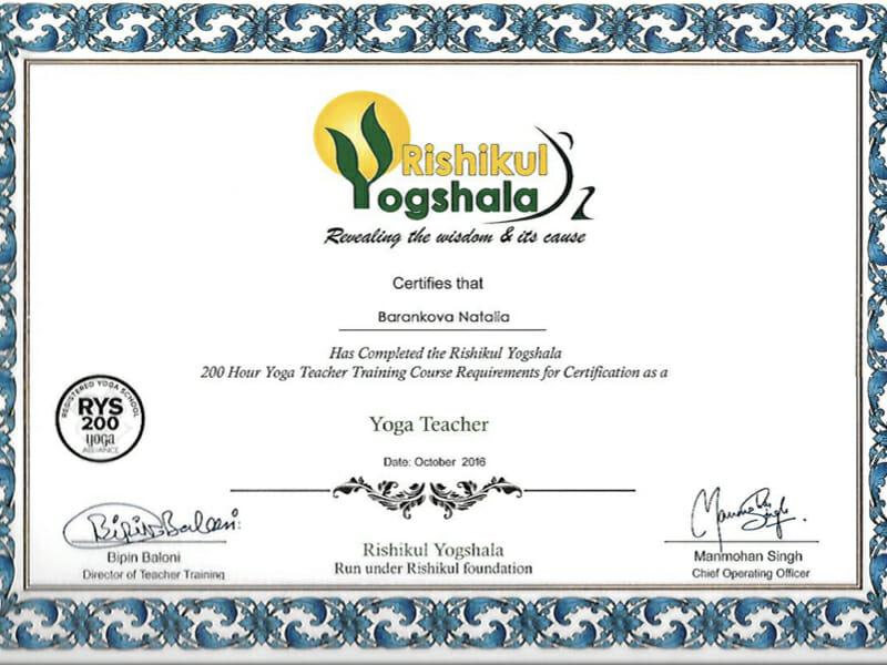 йога москва для новичков опытный инструктор