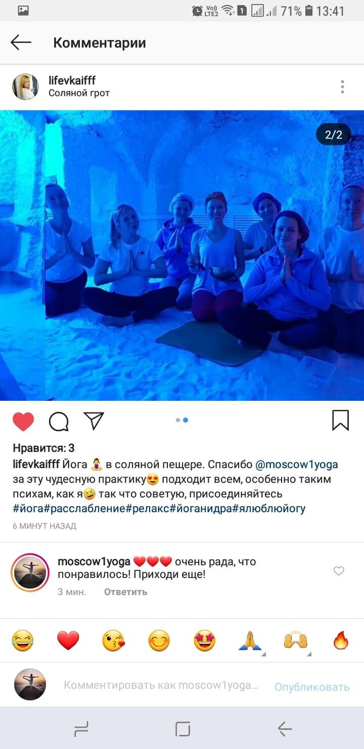 Screenshot_20181118-134125_Instagram