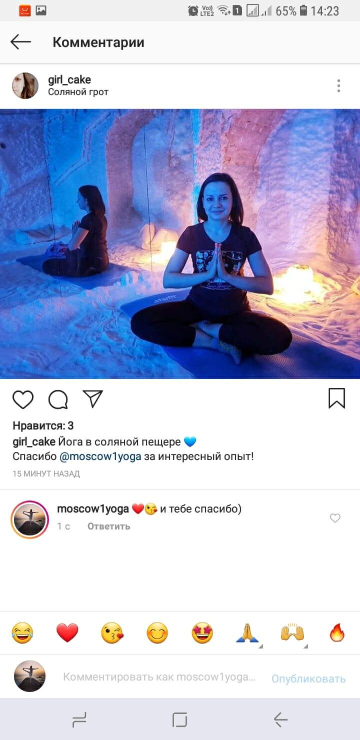 Screenshot_20181118-142349_Instagram