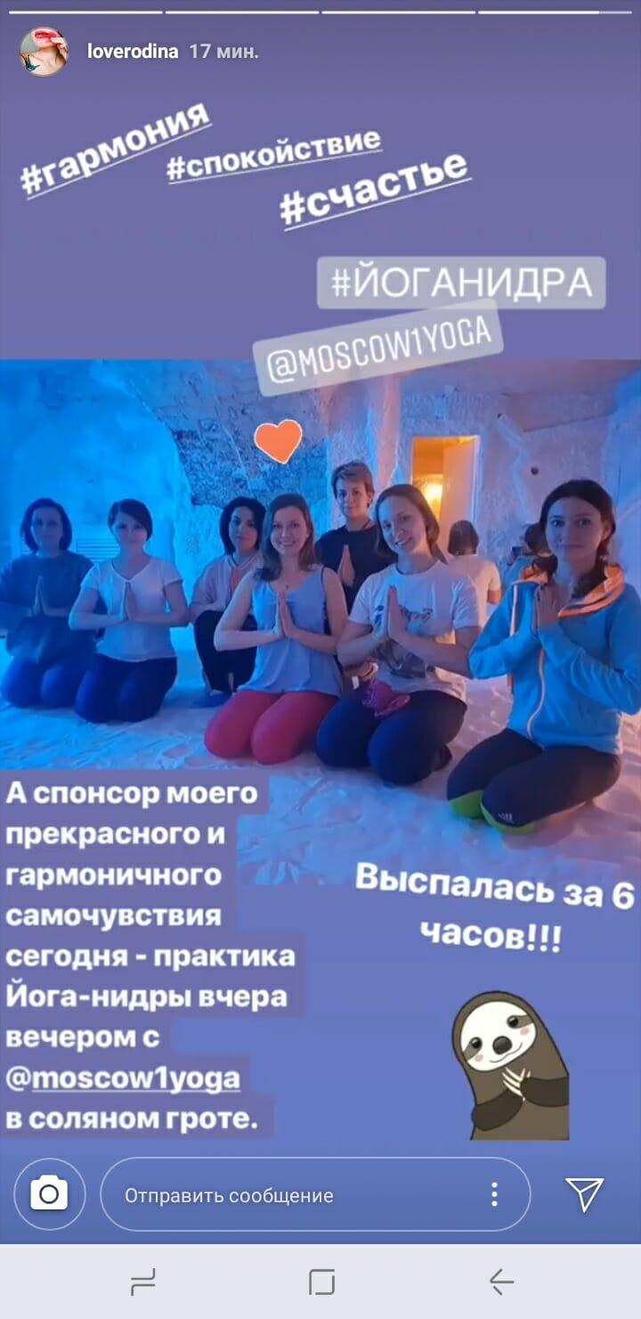 Screenshot_20190203-122030_Instagram