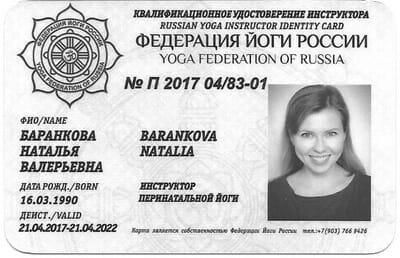 Сертифицированный преподаватель йоги для беременных в Москве отзывы